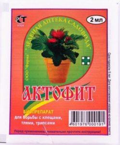 Эффективные средства от паутинного клеща: Актофит
