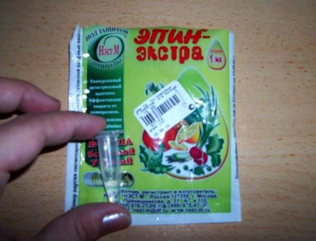 Эпин-экстра Инструкция По Применению Для Орхидей