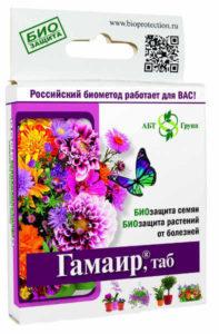 Препарат Гамаир