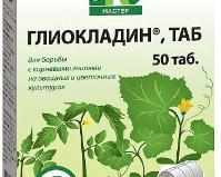 Для чего используют таблетки Глиокладин: инструкция и отзывы о препарате