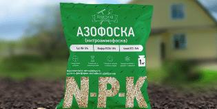 Высокий урожай с Азофоска: чем полезно удобрение и как его применять