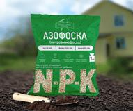 Эффективное удобрение азофоска: состав, свойства, инструкция по применению