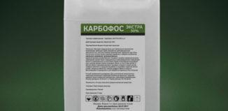 Инсектицид Карбофос — применение в саду и огороде