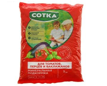 Преимущества удобрения «Сотка» для подкормки растений
