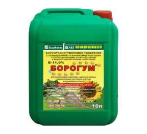 Борогум - жидкое удобрение