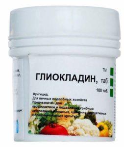Состав препарата Триходермин и аналоги