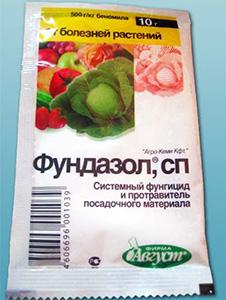 Фундазол - применение для комнатных растений