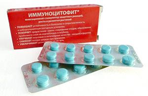 Препарат Иммуноцитофит инструкция по применению