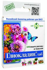 Для чего нужны таблетки Глиокладин