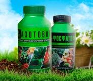 Азотовит и фосфатовит - инструкция по применению, состав и отзывы