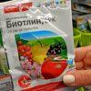 Пестицид Биотлин ВРК от тли и белокрылки: инструкция по применению, время опрыскивать, отзывы
